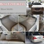 พรมไวนิลดักฝุ่น Benz E240 W211 สีครีมขอบครีม