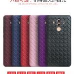 เคส Huawei Mate 10 Pro พลาสติก TPU แบบนิ่มลายสานสวยหรูหรา ราคาถูก