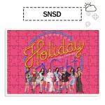 จิ๊กซอว์ SNSD - Holiday Night
