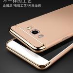 เคส Samsung J7 2016 พลาสติกขอบทองสวยหรูหรามาก ราคาถูก
