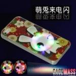 case iphone 5 เคสไอโฟน5 เคสลายกระต่ายน่ารักมีไฟสัญญาณวิ๊บวั๊บตอนสายเข้า rabbit lightning flash signal