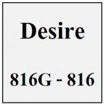 HTC Desire 816 - 816G