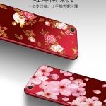 เคส OPPO A83 ซิลิโคนแบบนิ่ม สกรีนลายดอกไม้ สวยงามมากพร้อมสายคล้องมือ ราคาถูก (ไม่รวมแหวน)