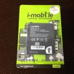 แบตเตอรี่ ไอโมบาย BL- 178 (I-mobile) I-Style 8 ความจุ 1500 mAh