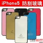 case iphone 5 เคสไอโฟน5 เคสสีพื้นขอบดำ มีหลายสีให้เลือก
