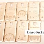 เคสซัมซุงโน๊ต4 Case Samsung Galaxy note 4 พลาสติกเคลือบผิวสีทองลายการ์ตูนสุดหรู ราคาส่ง ขายถูกสุดๆ