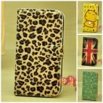 Case Samsung Grand i9082 เคสกระเป๋าหนังฝาพับข้างเนื้อดีลายการ์ตูน KITTY ธงชาติอังกฤษ USA เบ็คแฮม เคสมือถือขายปลีกขายส่งราคาถูก