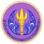 เปิดสอบ สำนักงานคณะกรรมการการอุดมศึกษา รับนิติกร 25 กพ -11 มีนา 2559