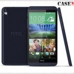 Case HTC Desire 816 / 816G dual sim