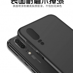 เคส Huawei P20 พลาสติกสีพื้นเรียบเมทัลลิค สวยงาม ราคาถูก