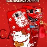 เคส Samsung E7 พลาสติก TPU แมวกวักนำโชค Lucky Neko พร้อมที่ห้อยเข้าชุด ราคาถูก
