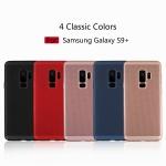 เคส Samsung S9+ (S9 Plus) พลาสติกมีรูระบายความร้อนสวยงาม ราคาถูก