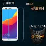 ฟิล์มHuawei Y9 (2018) ป้องกันหน้าจอ 9H Tempered Glass 2.5D (ขอบโค้งมน) HD Anti-fingerprint