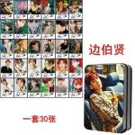 ชุดรูปพร้อมกล่องเหล็ก #EXO THE WAR KoKoBop #Baekhyun