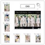 จิ๊กซอว์ EXO - Planet #4