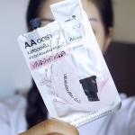 พร้อมส่ง Nami Make Up Pro AA Aura Primer Base ปรับผิวกระจ่างใสทันทีที่ทา