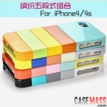 case iphone 4s 4 เคสสลับสีแนวขนมชั้น สามารถสลับสีเองได้ แยกออกจากกันได้ สวยๆ เท่ๆ แนวๆ