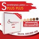 S Whitening Japan Plus Plus