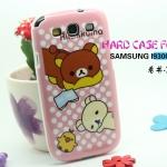 เคส S3 Case Samsung Galaxy S3 เคสลายการ์ตูนยอดฮิต มีหลายแบบ น่ารักๆ สวยๆ ทั้งนั้น TPU Case