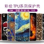 เคส Asus ZenFone Live (ZB501KL) พลาสติก TPU สกรีนลายหลากหลายแบบ ราคาถูก