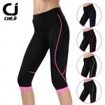 กางเกงขาสี่ส่วน Cheji (KORIA) ,CJ-CT-2185-04 (4 ส่วน)