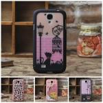 เคสซัมซุง S4 Case Samsung Galaxy S4 i9500 เคสแยกประกอบ 3 ชิ้น ลายอาร์ต น่ารักๆ หวานๆ