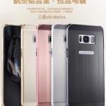 เคส Samsung S8 ขอบเคสโลหะ Bumper ขอบกันกระแทก + พร้อมแผ่นฝาหลังเงางามสวยจับตา ราคาถูก