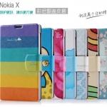 เคส Nokia X Gview เคสฝาพับคุณภาพดี หนังผิวกันลื่น ลายการ์ตูนน่ารักๆ สีสวยๆ มีสายคาดปิด และพับตั้งได้