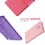 เคส Samsung Note 3 แบบฝาพับสีสันสดใส มีช่องสำหรับใส่บัตร พร้อมสายคล้อง ราคาถูก