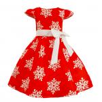 ชุดกระโปรง สีแดง แพ็ค 7 ชุด ไซส์ 100-110-120-130-140-150-160 (เลือกไซส์ได้)