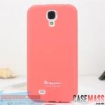 Case samsung S4 Happymori เคสซิลิโคน TPU สีหวาน pastel สวยๆ หวานๆ