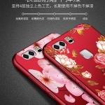 เคส Huawei P9 Plus ซิลิโคนแบบนิ่ม สกรีนลายดอกไม้ สวยงามมากพร้อมสายคล้องมือ ราคาถูก (ไม่รวมแหวน)