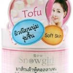 Snowgirl Tofu &Collagen Facial Mask สโนว์เกิร์ล ทูฟู แอนด์ คอลลาเจน เฟเชี่ยล มาร์ค
