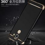 เคส Huawei Y7 Prime พลาสติกขอบทองสวยหรูหรามาก ราคาถูก