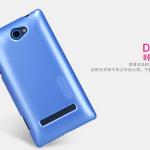 Case HTC 8S >> Nillkin Multi Color สีฟ้า