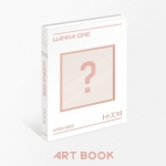 อัลบั้ม #WANNA ONE - Special Album [1÷χ=1 (UNDIVIDED) ART BOOK VER.