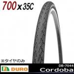 ยางนอกจักรยาน DURO 700x35C DB-7044