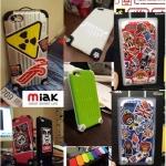 case iphone 5s / 5 Miak Suitcase เคสกระเป๋าลาก กระเป๋าเดินทาง แถมสติ๊กเกอร์ไปแปะ 10 ชุดหลายลาย เก๋ๆ แนวๆ ราคาส่ง ขายถูกสุดๆ