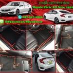 ขายพรมปูพื้นรถยนต์ราคาถูก Honda Civic 2016 ไวนิลสีดำขอบแดง