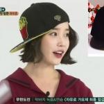 หมวก เฟรนฟราย NY แบบ IU+EXO