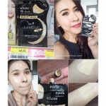 Nami Make Up Pro BB Wet To Powder นามิ เมคอัพ