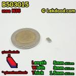 B0503015-N35 – 5mm x 3mm x T 1.5mm แม่เหล็กแรงสูง นีโอไดเมียม แม่เหล็ก , แม่เหล็กดูด