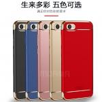 เคส Xiaomi Redmi Note 5A พลาสติกขอบทองสวยหรูหรามาก ราคาถูก