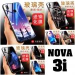 เคส Huawei Nova 3i เคสขอบซิลิโคน ลายกราฟฟิกเท่ๆ มีแผ่นฟิล์มกระจกที่หลังเคส ทำให้เคสเงาๆ สวยๆ