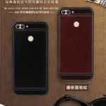 เคส Huawei Y9 (2018) เคสหนังเทียมขอบทอง นิ่ม เรียบหรู สวยมาก ราคาถูก