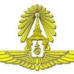 เปิดสอบ ทหารอากาศ กองทัพอากาศ 2559