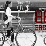 จักรยานซิตี้ไบค์ Doppelganger 860 Brixton folding bike 700c ,7 สปีด