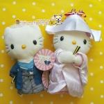 มาใหม่! Hello Kitty & Daniel x McDonald's 2000 McSweet # Japanese Wedding สวีทเจแปน แดเนียล เฮลโหลคิตตี้ ชุดแต่งงานประจำชาติญี่ปุ่น สำเนา