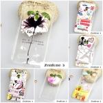 เคส ZenFone 5 ซิลิโคน TPU ลายการ์ตูนกวางน้อย โบว์ ช้างน้อย ดอกไม้ หลากหลายแบบ ราคาถูก