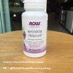 # ริ้วรอย # Now Foods, Wrinkle Rescue, 60 Capsules